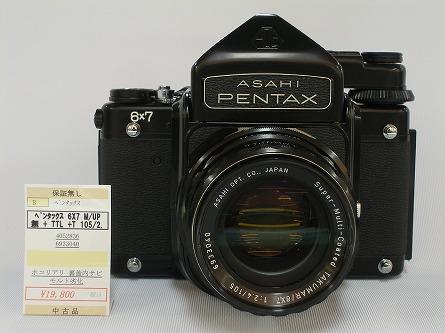P8210630.jpg