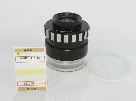 P8210643.jpg
