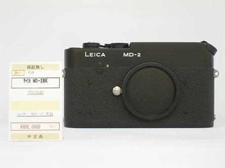 P8220669.jpg