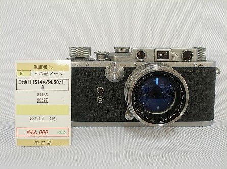 P8220690.jpg