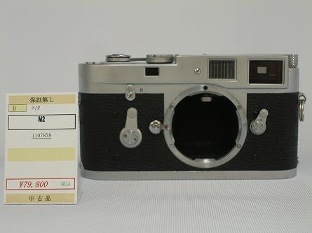 P8250717.jpg