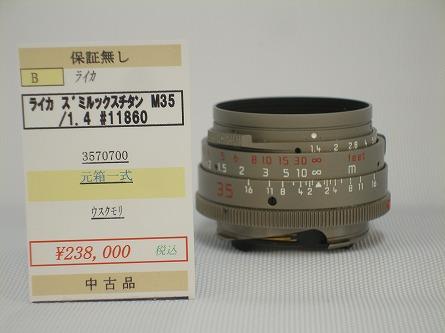 P8250729.jpg