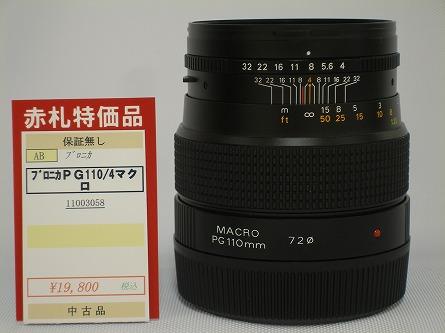 P8250749.jpg