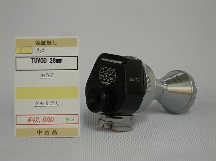 P8250758.jpg