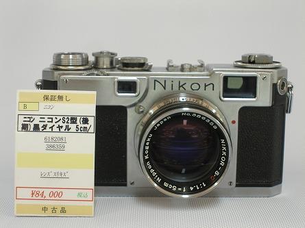 P8250764.jpg