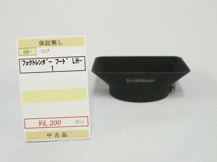 P8270781.jpg
