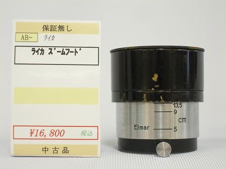 P8270804.jpg