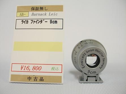 P8270808.jpg