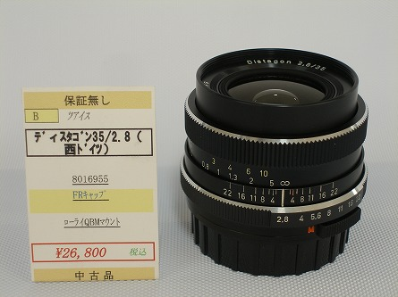 P8270829.jpg