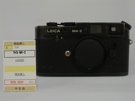 P9040842.jpg