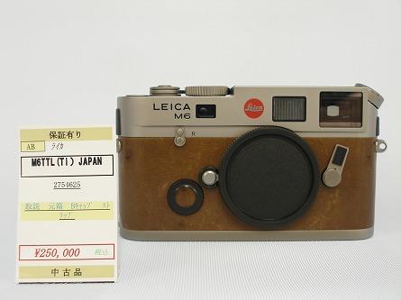P9040852.jpg