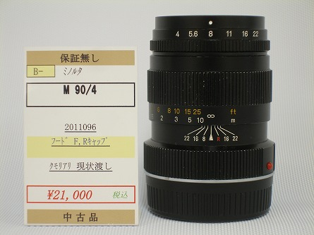 P9040859.jpg