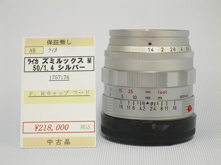 P9040863.jpg