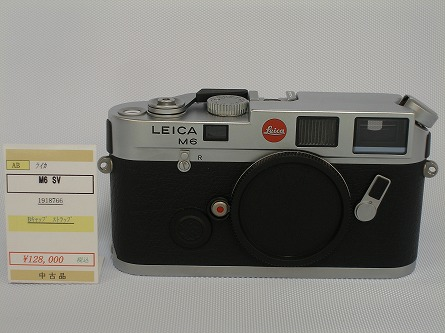 P9120911.jpg