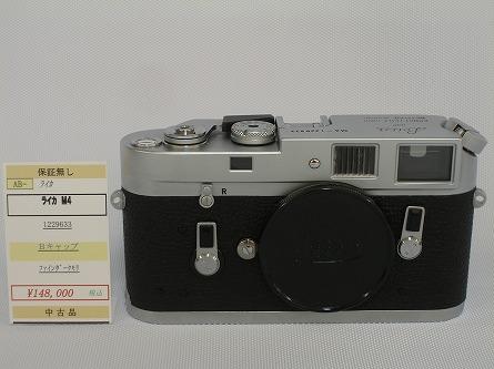 P9120915.jpg