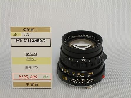 P9120923.jpg
