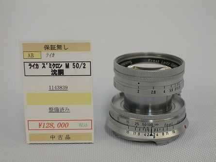 P9120928.jpg