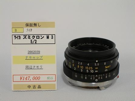 P9120932.jpg