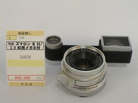 P9120936.jpg