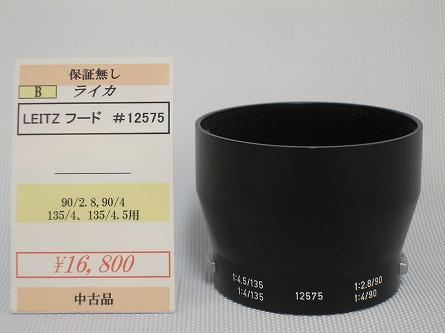 P9210983.jpg