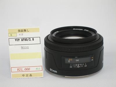 P9231039.jpg