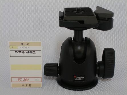 P9261040.jpg