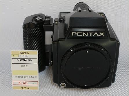 P9261065.jpg
