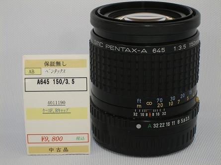 P9261076.jpg