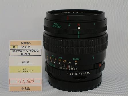 P9261084.jpg