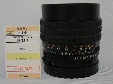 P9261088.jpg