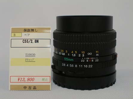 P9261092.jpg