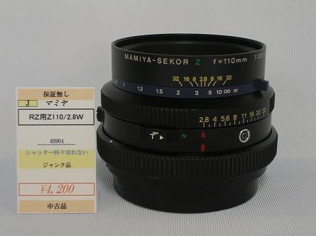P9261100.jpg