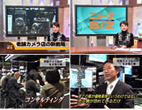 ニュースBIZ 2007年11月3日放送