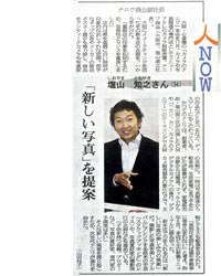 フジ サンケイ ビジネスアイ 2007年12月17日号