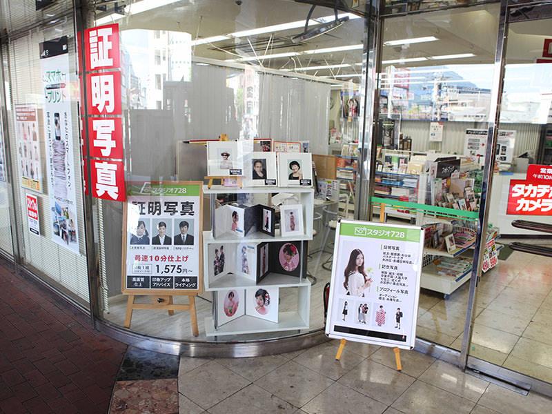 タカチホカメラ 別府店
