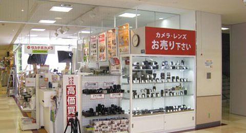 タカチホカメラ 筑紫野店