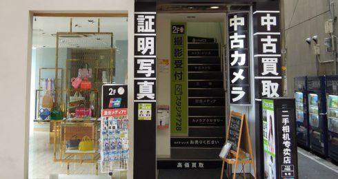 カメラのナニワ 神戸元町店