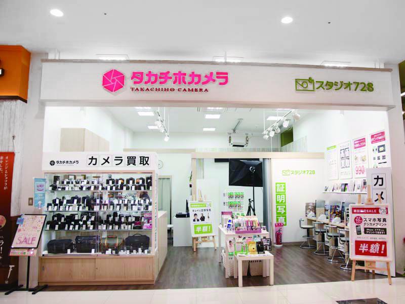 タカチホカメラ 黒崎店
