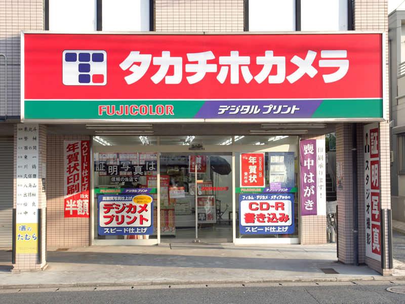 タカチホカメラ 門司店