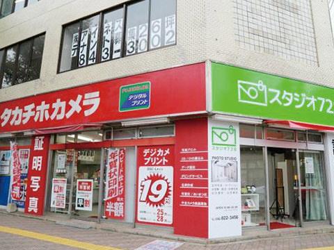 タカチホカメラ 西新店