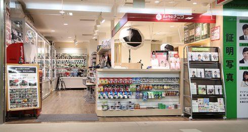 カメラのナニワ 西梅田店