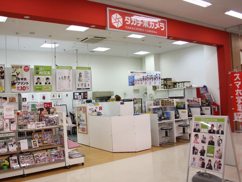 タカチホカメラ 岡垣店