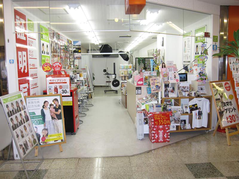 タカチホカメラ 大橋店