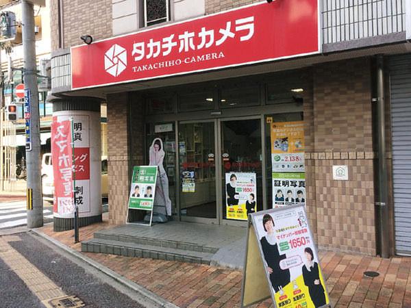 タカチホカメラ 六本松店