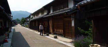 三重県・関宿