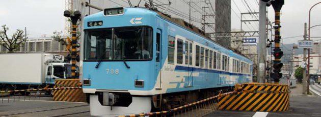 京阪石坂線