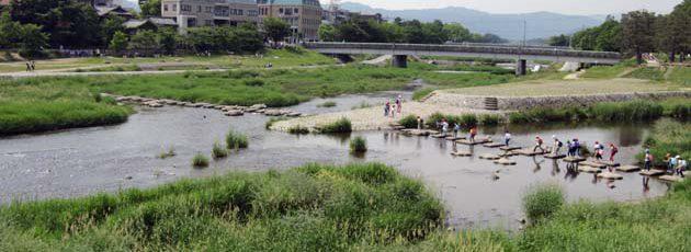 鴨川公園 出町橋付近