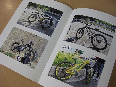 photoZINE,フォトジン,フォトブック,マウンテンバイク