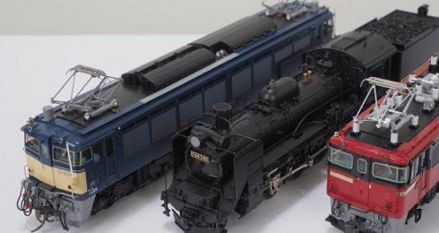 鉄道模型の買取も