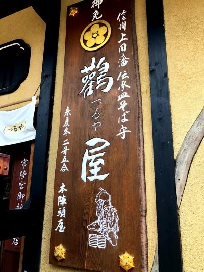 【作例付き撮影地情報】 但馬の小京都「城下町・出石」13